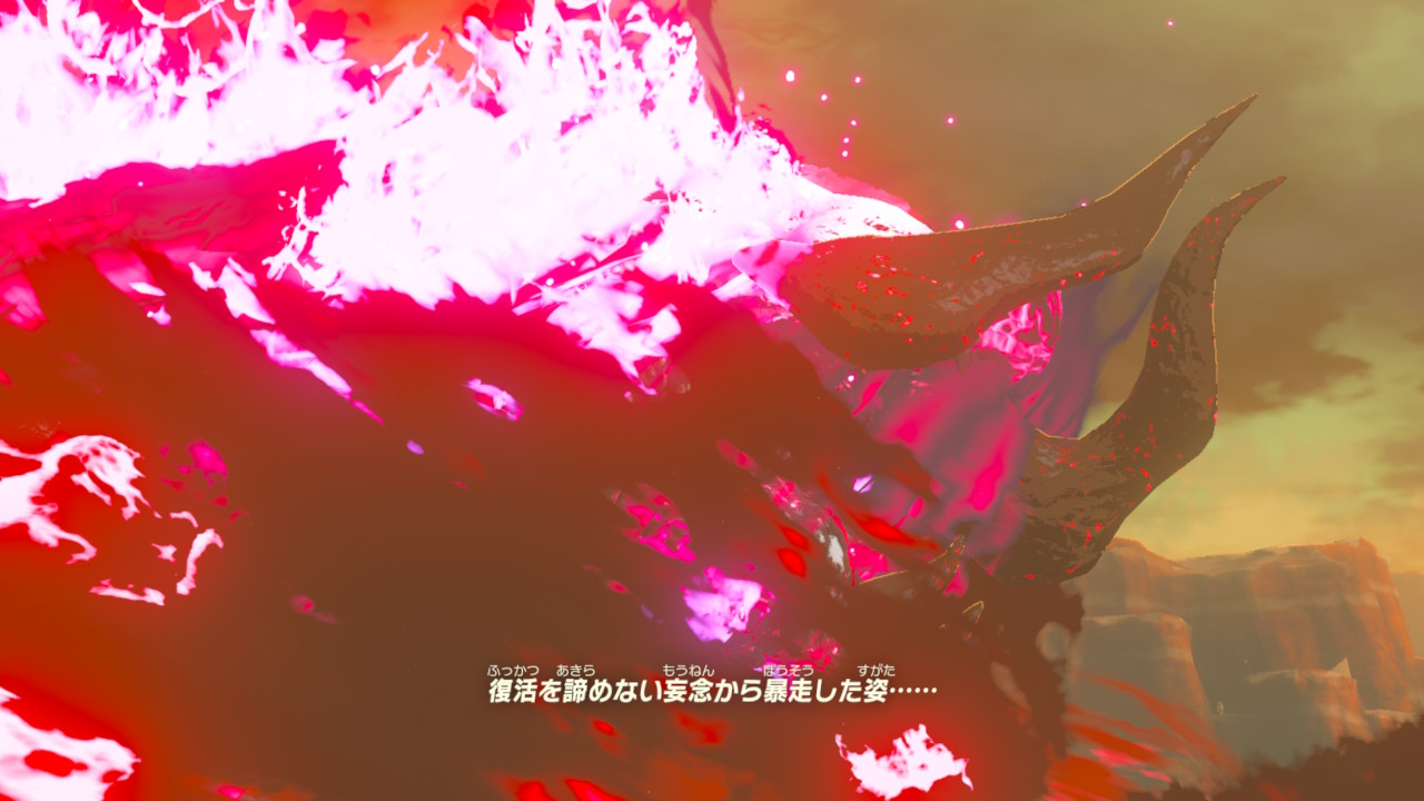 How Ganon S Motivation Changed In Breath Of The Wild S