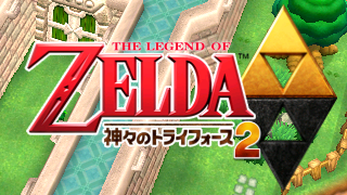 The Legend of Zelda: A Link Between Worlds (Japanese / English) [3DS]