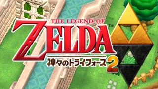 The Legend of Zelda: A Link Between Worlds (Japanese / English)
