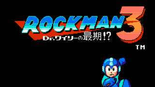 Mega Man III (Japanese / English) [FC/NES]