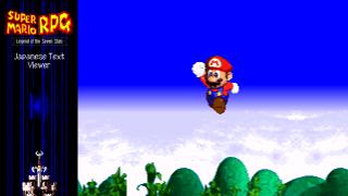 Super Mario RPG (English w/ Japanese Text)