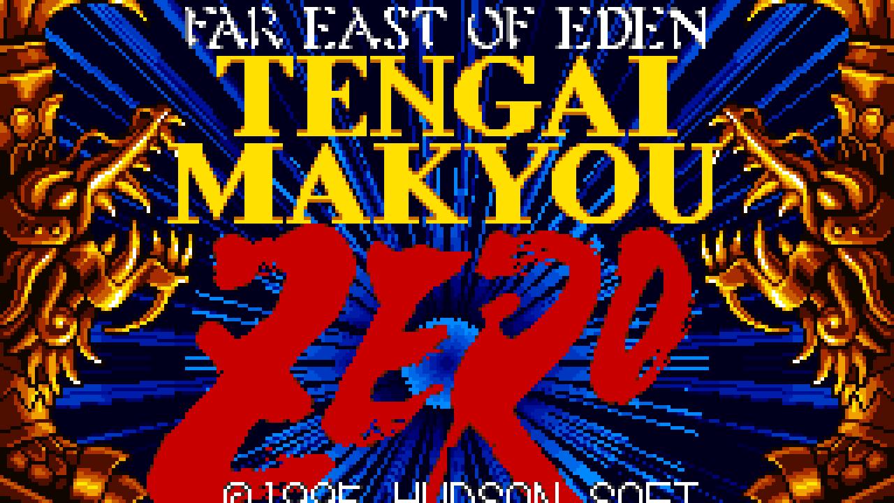 Tengai Makyou Zero's Revised English Patch Released