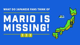 What Do Japanese Fans Think of Mario Is Missing?