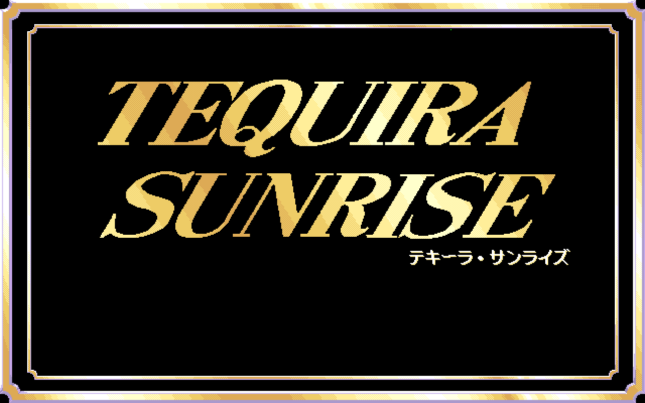The Problem With L R And Other Letters In Japanese Translation Car Fuse Box For You Me Tequira Sunrise Is An Obvious Mistake But Its