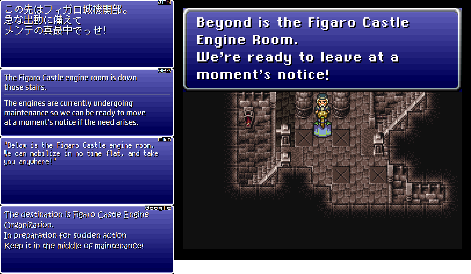 The SNES translation gets this line wrong – the guy is saying that the  engine is under maintenance.