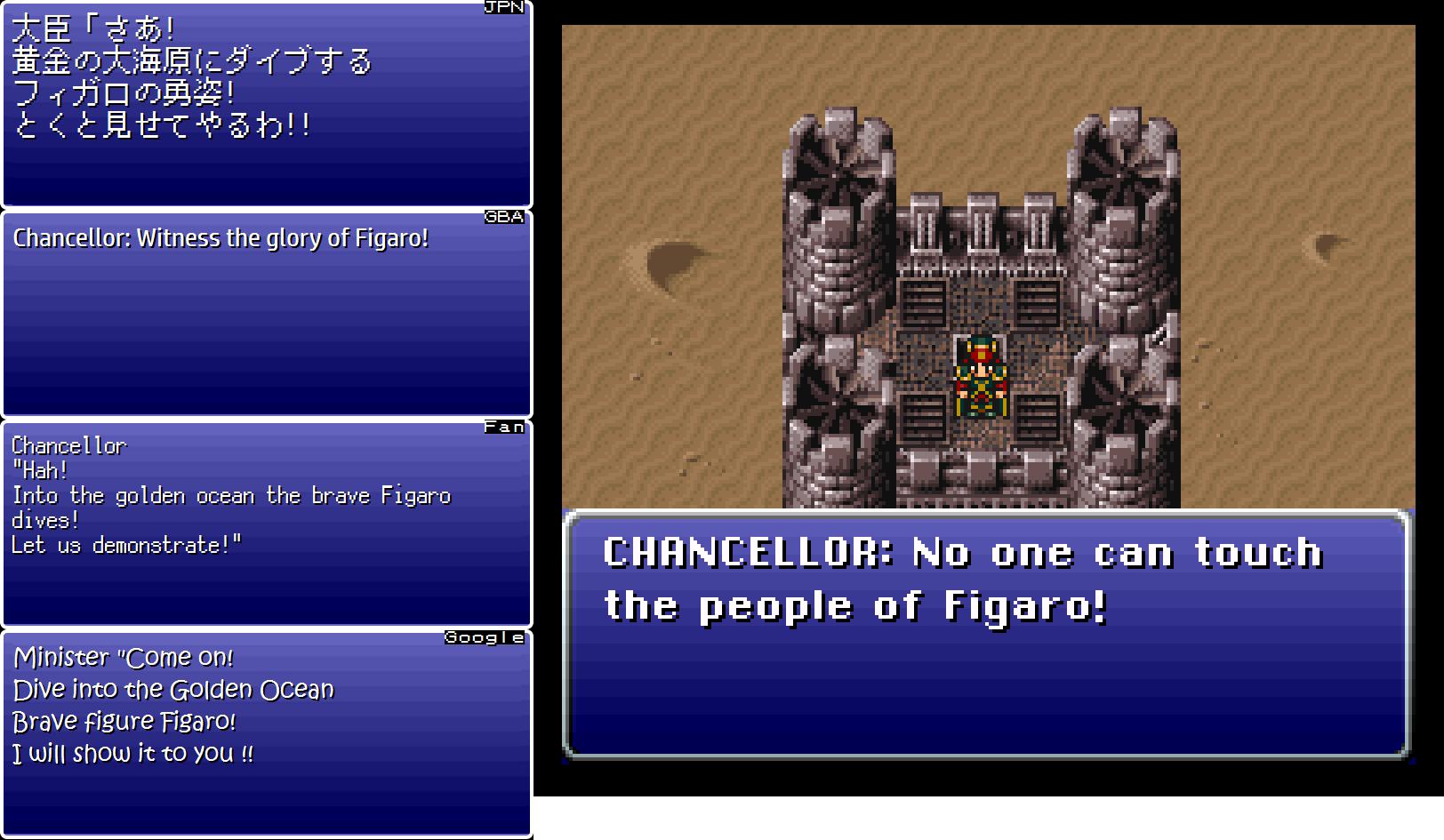 Final Fantasy VI Translation Comparison « Legends of