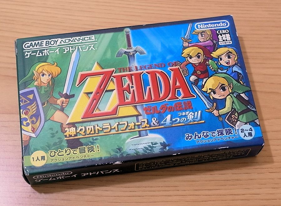 "Why Did Link's ""Cane of Somaria"" Get a New Name in Japan"