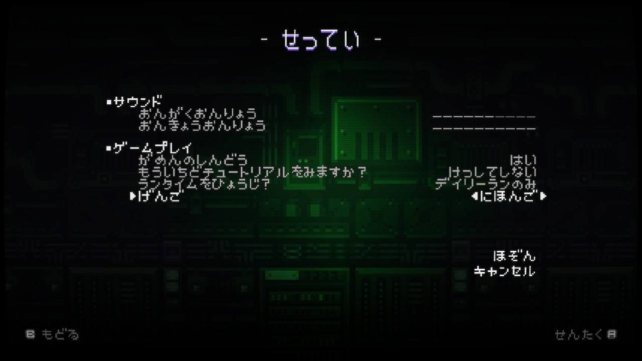 Common Problems When Translating Games Into Japanese Legends Of
