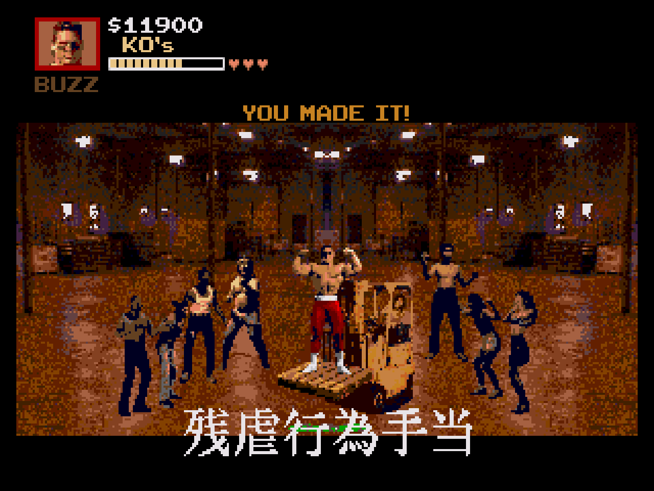 Games with Famous Bad Translations INTO Japanese « Legends