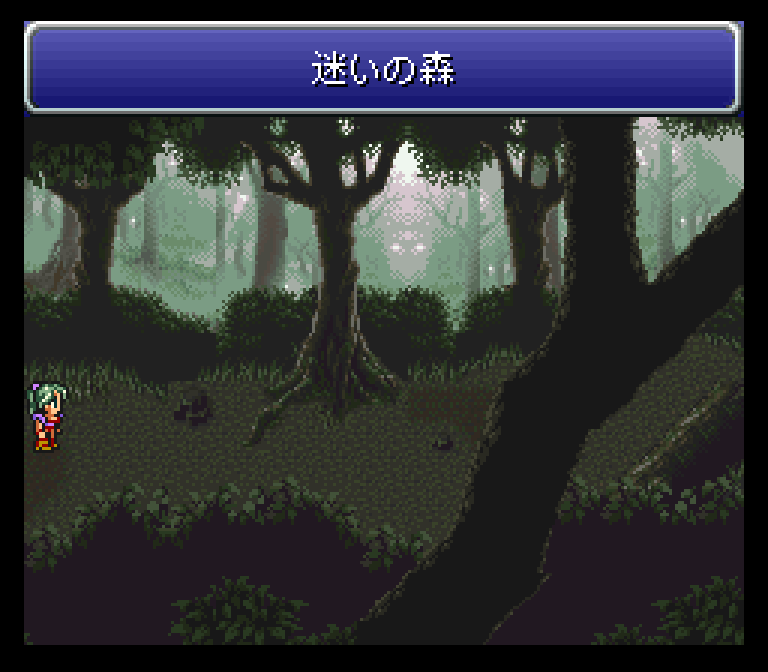 """The Many Translations of the """"Lost Woods"""" « Legends of Localization"""
