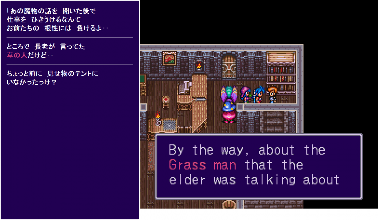 The Japanese script is displayed in the sidebar whenever English text is displayed in the game - even color formatting is preserved