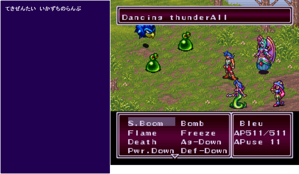 By sheer programming luck, a bunch of battle text is supported too