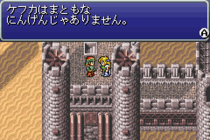 Final Fantasy VI Translation Comparison (Part 12) « Legends ...
