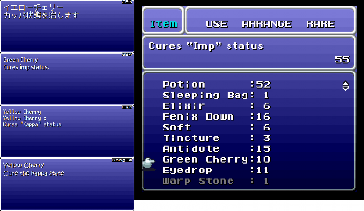 This plugin turns Final Fantasy VI into a treasure trove of info for fans, language students, and translation students alike