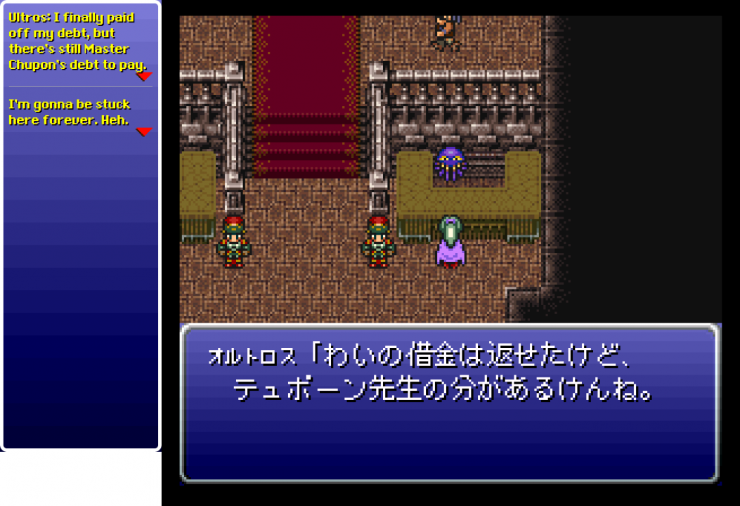 An example of new text with a translation in the sidebar