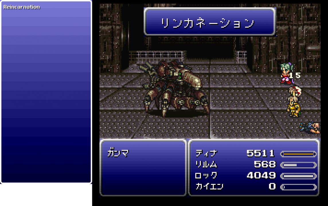 All the item names, enemy names, etc. have already been handled, but there's still a lot of new script text that needs translating