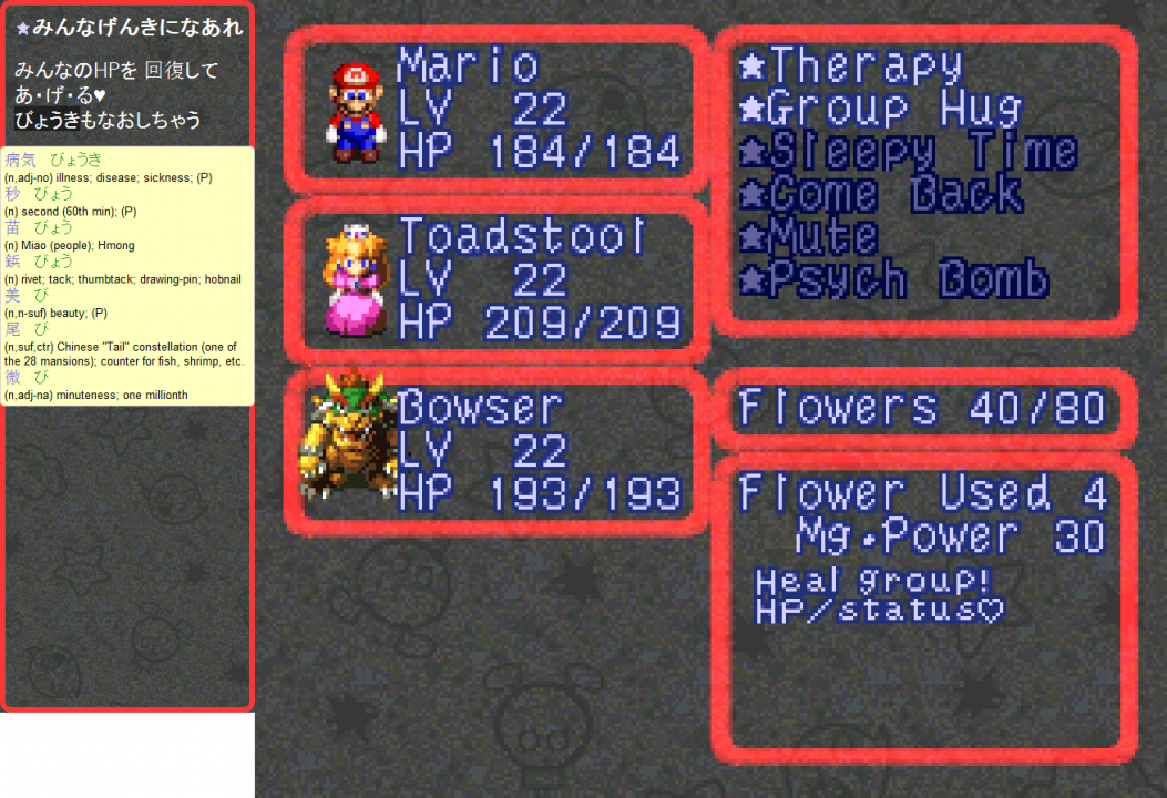 Main menu text is translated, nicely formatted, and can be hovered over for dictionary help