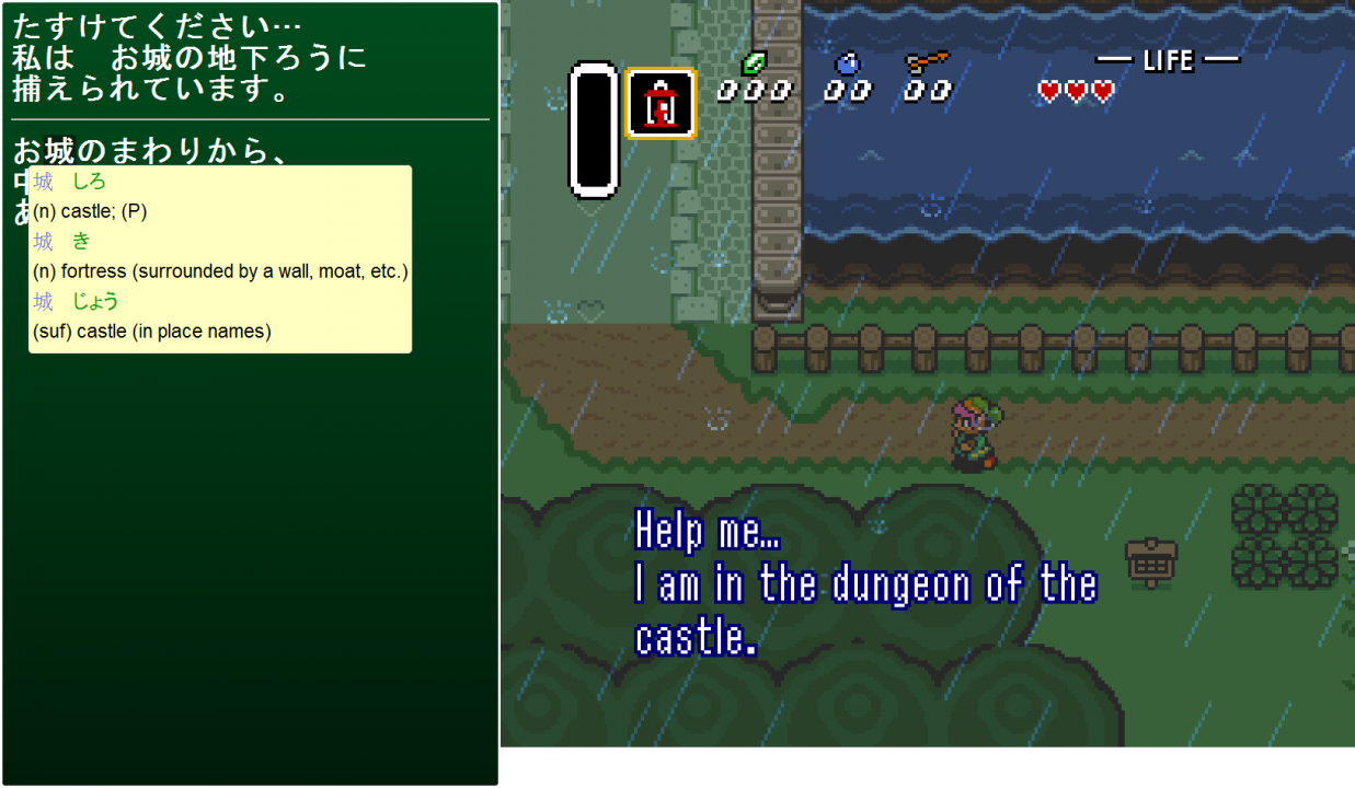 The game's text is pretty short and simple, so it might be a nice way to learn some vocab and Japanese language stuff