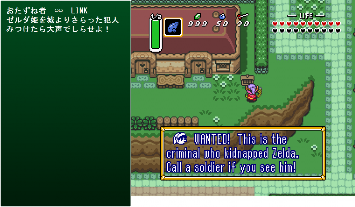 Link's face is sadly not a part of standard text formats so I had to rely on something else instead