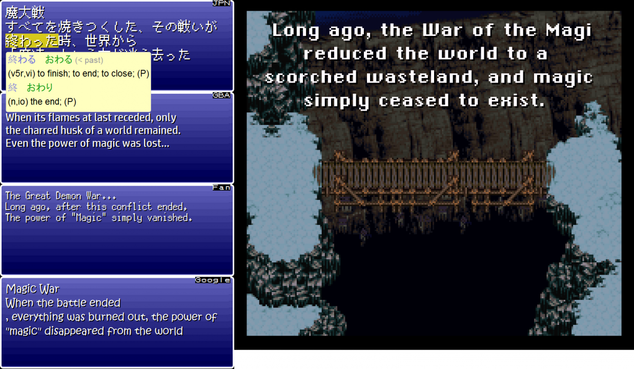 Every time a line from the main script appears in the Super NES game, the same line from the Japanese script + three other translations appears in the sidebar