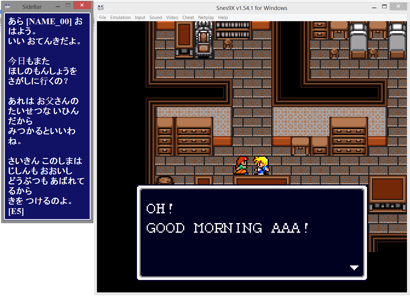 Wanderbar SNES and NES Overview « Legends of Localization