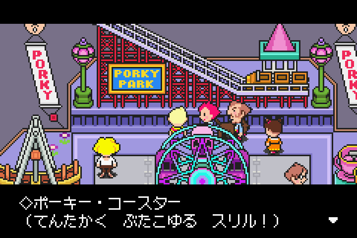 Localized Names in Video Games that Changed Later On