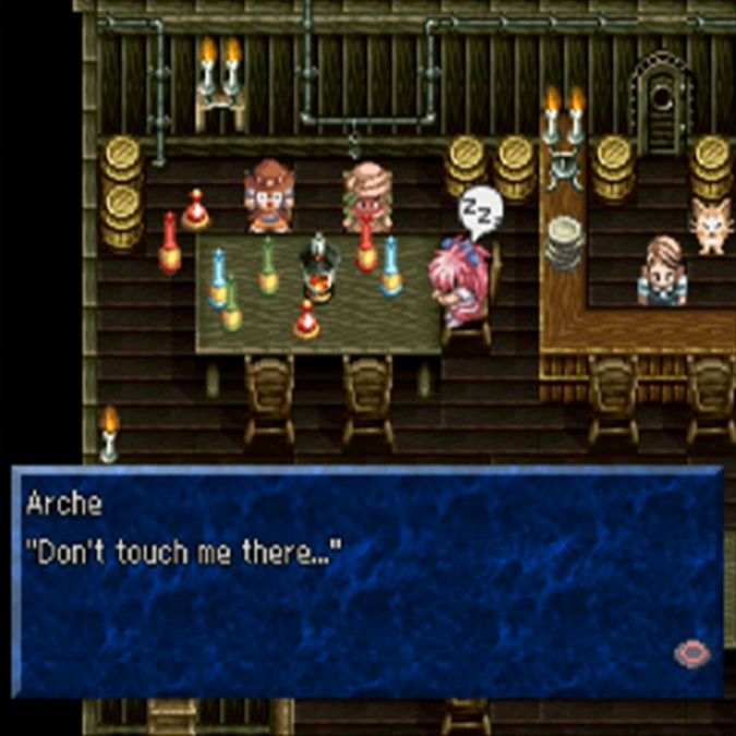 "The Infamous ""Arche F***s Like a Tiger"" Scene in Tales of"