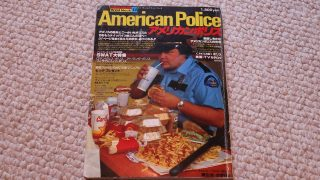 Video: American Police Magazine (from Japan)