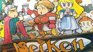Seiken Densetsu 1: Scrapped Ideas & Dev Comments