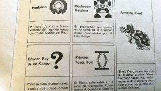 Super Mario Bros. 1 Manual Misprint Hunt