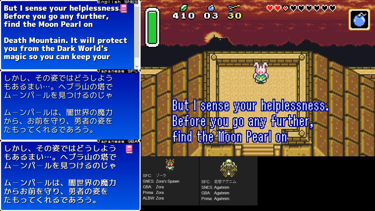 Zelda: LttP 4-Way Translation Comparison