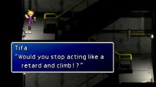 "The Final Fantasy VII ""Retard"" Line in Japanese"